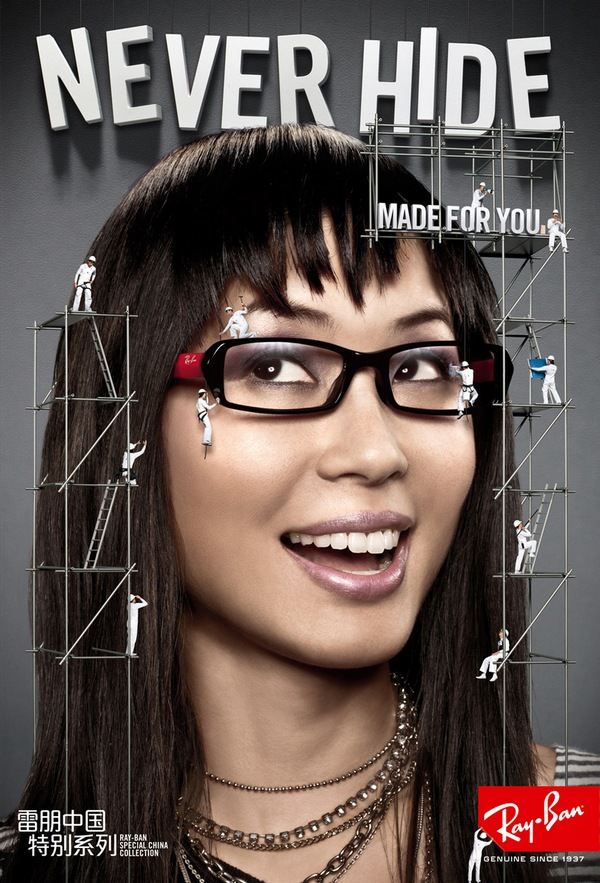 ray-ban-girl-ads