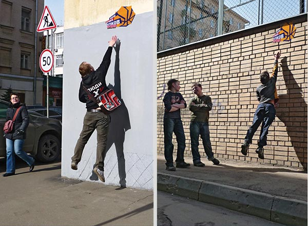 ambient-ads-basketball